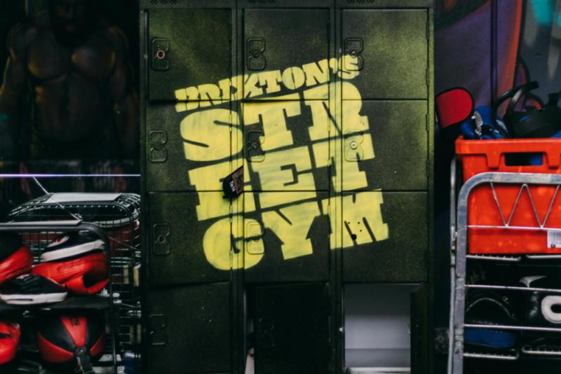 Soliquidas - Brixton Street Gym Logo
